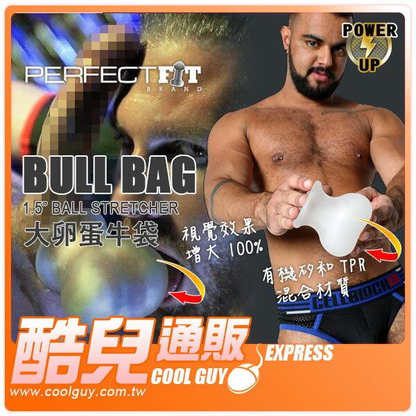 【白】美國玩美先生 Perfect Fit Brand 大卵蛋牛袋 睪丸延伸樂趣套 BULL BAG 美國原裝進口