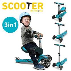SMARTRIKE 史崔克 都會3in1成長型滑板車(藍) *原廠公司貨*
