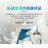 茶樹乾洗手30ml 蕾貝卡小屋 台灣製 MIT 防疫首選 清潔抗菌【ZA0307】《約翰家庭百貨 3