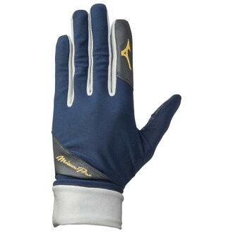 [陽光樂活=]MIZUNO PRO運動訓練保暖手套(雙) MP All Season Warm-up 深藍x灰 1EJET10514