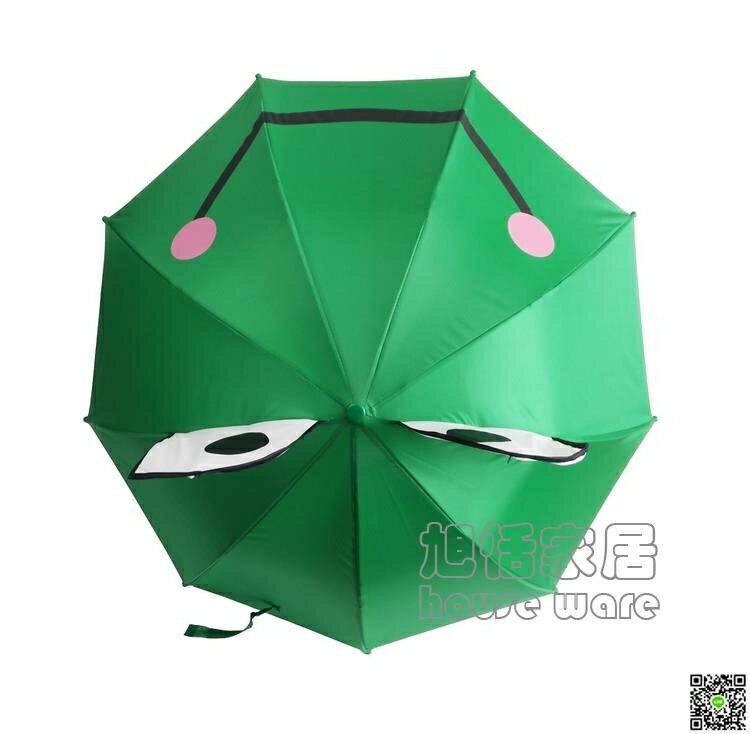 小紅帽創意卡通兒童晴雨傘男女孩輕便長柄防紫外線陽傘青蛙傘