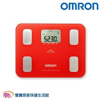Omron 歐姆龍 體脂計 體脂肪計 體重體脂肪計 HBF-251 桃紅 贈好禮