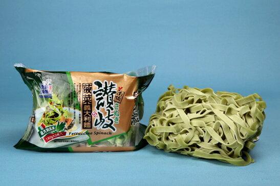 讚岐菠菜義大利麵 (1箱10包裝)