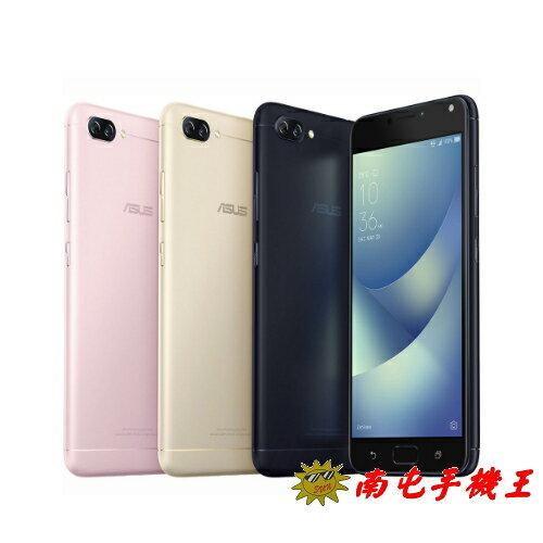 ※南屯手機王※ASUS ZenFone 4 Max ZC554KL 5.5吋/3GB/32GB/八核心/高電量【宅配免運費】