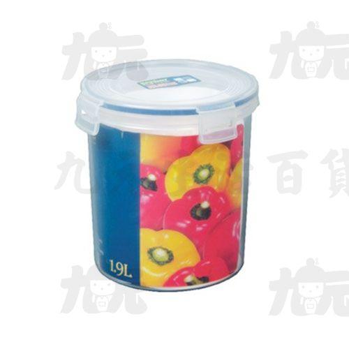 【九元生活百貨】聯府KI-C1900天廚圓型保鮮盒KIC1900
