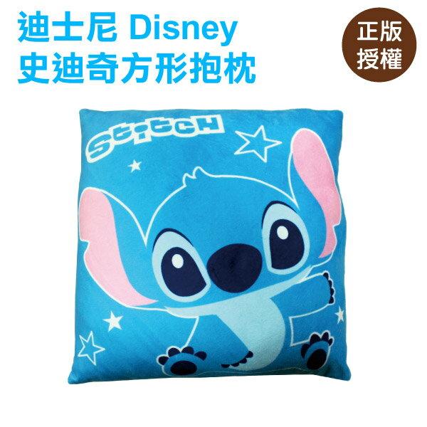 迪士尼正版 史迪奇方型抱枕/靠枕/午睡枕/腰枕/LAIBAO蕾寶生活廣場33cm*33cm