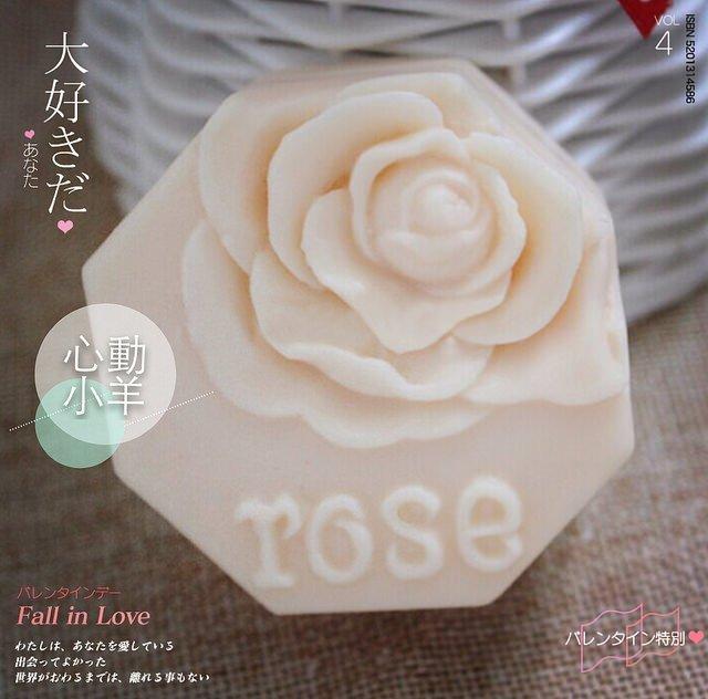 心動小羊^^DIY手工皂工具矽膠模具肥皂香皂模型矽膠皂模藝術皂模具八角玫瑰(超立體單孔)