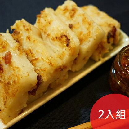 【飛高糕】港式臘味蘿蔔糕2入組  (750 公克 +/- 5% x 2) 0
