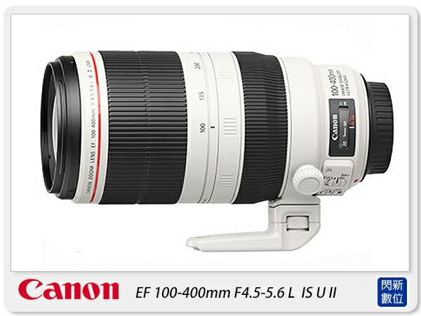 【分期0利率,免運費】 Canon EF 100-400mm F4.5-5.6 L IS USM II 二代 大白(100-400,公司貨)