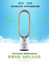【ChenWorld】空氣清淨機風扇16吋橢圓形(空氣清淨機)