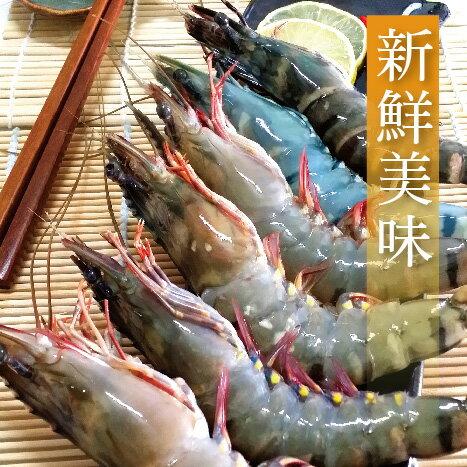 【有魚碼頭】極鮮急凍海草蝦( 300g士10%/盒 )(越南草蝦8入/盒)歡迎批發、團購