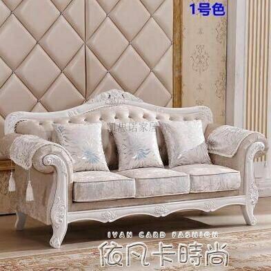 時尚家居-歐式沙發客廳整裝小戶型三人雙人美容院藍色布藝沙發組合可拆洗【莎韓依】