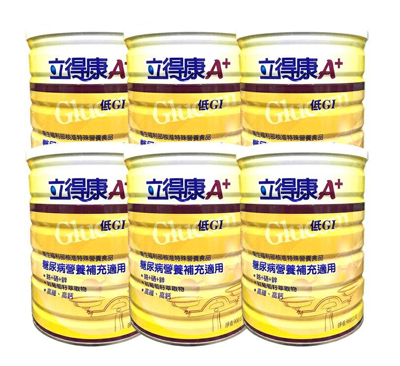 立得康 奶粉(成人) 900g*6罐【德芳保健藥妝】 0