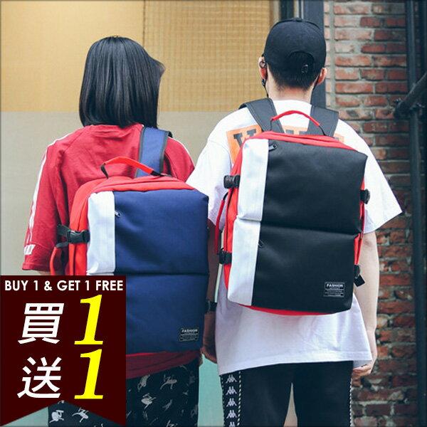 雙肩後背包‧情侶款插釦拼色大容量手提雙肩後背包‧七色【NXA3421813】-TAIJI-