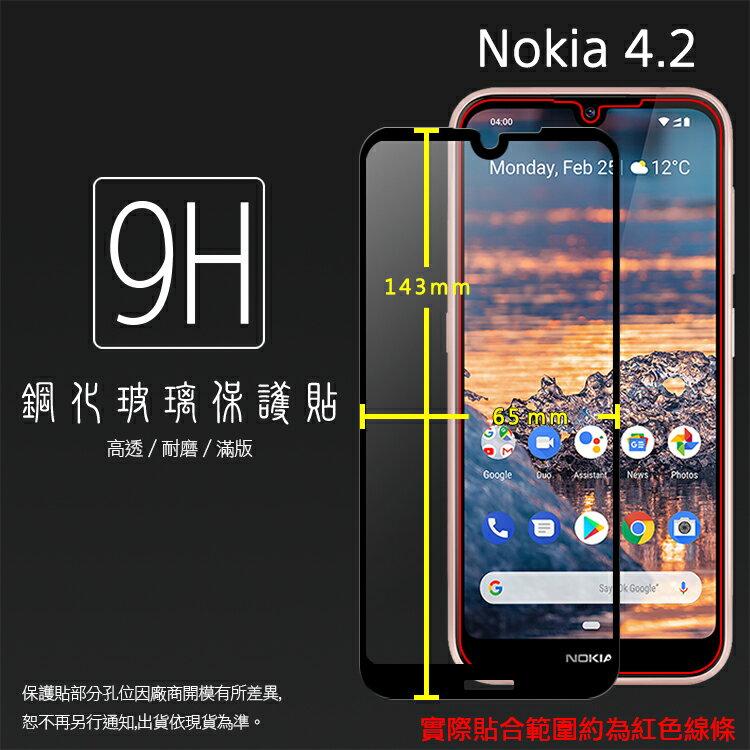 NOKIA 4.2 TA-1157 滿版 鋼化玻璃保護貼 9H 鋼貼 鋼化貼 螢幕貼 滿版玻璃 玻璃膜 保護膜