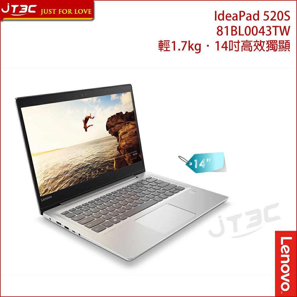 Lenovo 聯想 IdeaPad 520s 14IKBR 81BL0043TW 灰(14吋 TN/i7-8550U/940MX 2G獨顯/8G/1TB+128G SSD/W10/FHD) 筆記型電腦《附原廠電腦包》