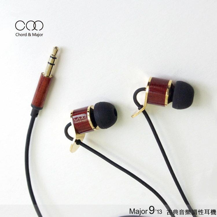 <br/><br/>  志達電子 Major9'13 Chord&Major 古典樂調性耳道式耳機 公司貨<br/><br/>
