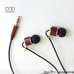 志達電子 Major9'13 Chord&Major 古典樂調性耳道式耳機 公司貨