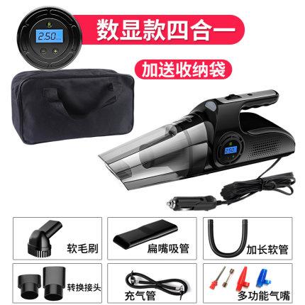 車載吸塵器充氣泵汽車用無線充電車內家兩用強力專用大功率四合一 0