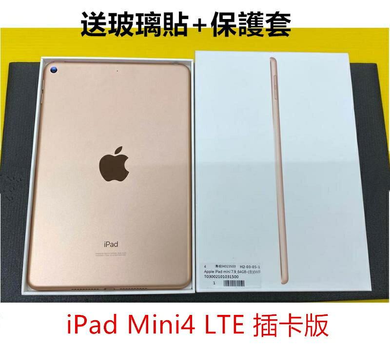 免運 插卡版 apple iPad Mini4 64G LTE版 7.9吋 福利品