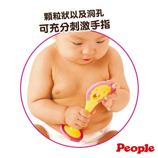 People - 寶寶的飯匙咬舔玩具 2