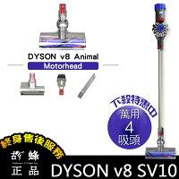 戴森Dyson到㊣胡蜂正品㊣ Dyson V8 SV10 animal 四吸頭版 HEPA Absolute sv09 v6  FLUFFY