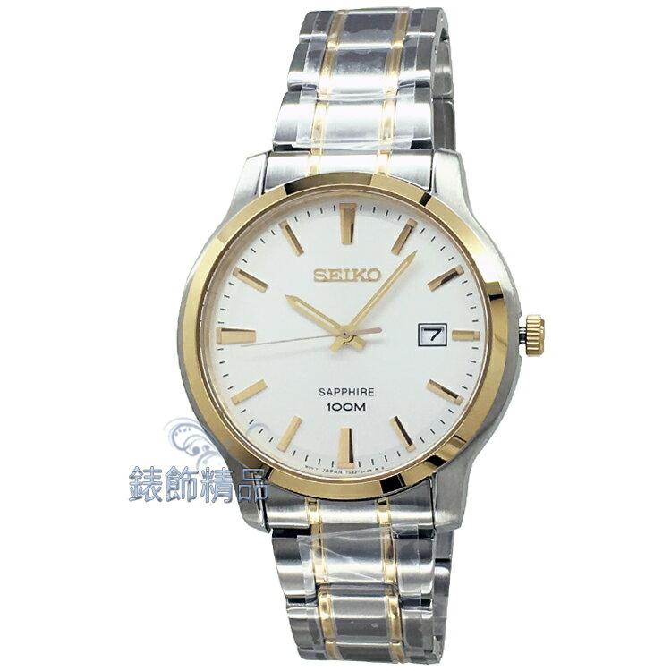 【錶飾精品】SEIKO手錶 精工表 藍寶石水晶 SGEH42P1 日期 半金鋼帶男錶 全新原廠正品 情人生日禮物