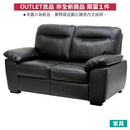 ◎(OUTLET)半皮2人用沙發 STONE BK NITORI宜得利家居 0