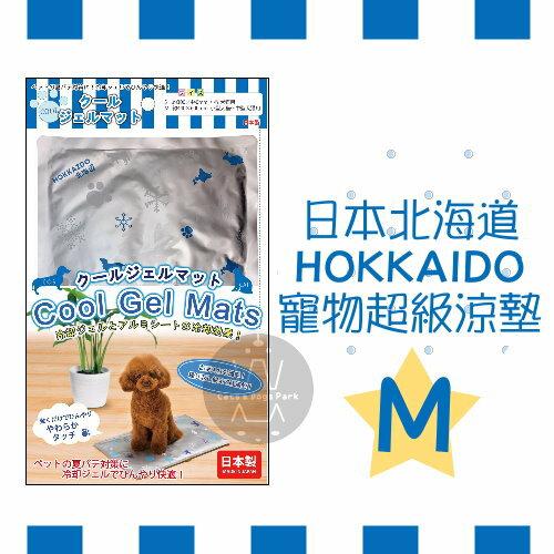 <br/><br/>  +貓狗樂園+ HOKKAIDO日本北海道 寵物超級涼墊。M $650<br/><br/>