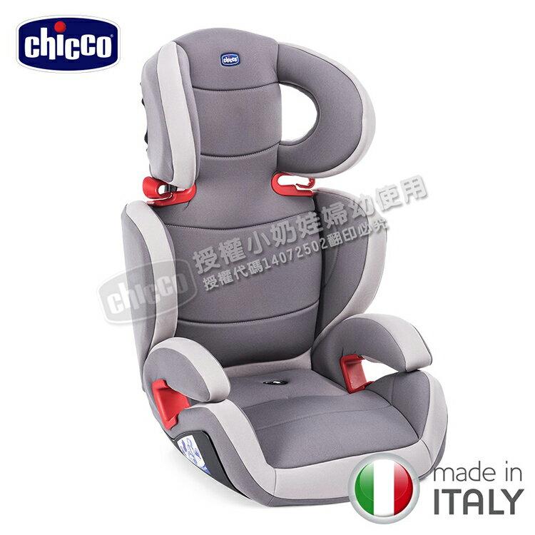 Chicco - Key 2-3 安全汽車座椅/汽座 (騎士灰)
