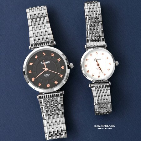 手錶 十二星座玫瑰金刻度波浪鐵帶腕錶 按壓式錶扣 可搭情侶對錶 柒彩年代【NE1876】單支售價