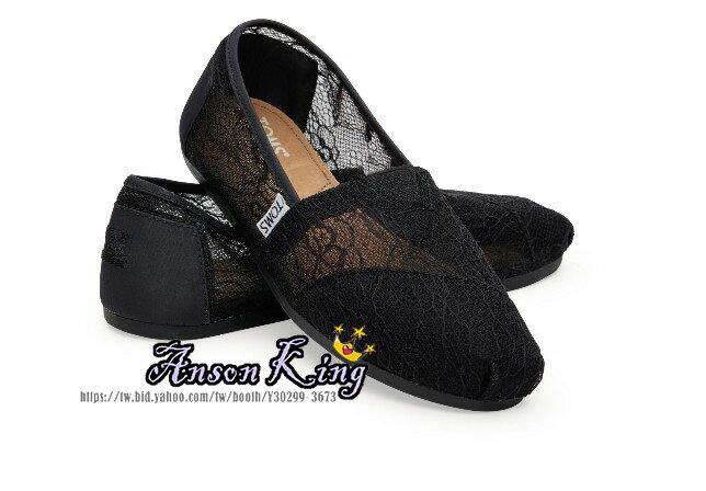 [女款] 國外代購TOMS 帆布鞋/懶人鞋/休閒鞋/至尊鞋 蕾絲系列  透花網紋 黑色 0