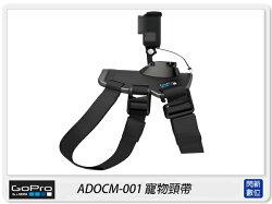 GOPRO ADOGM-001 寵物頸帶 ADOGM001 (HERO5 HERO6 HERO7)