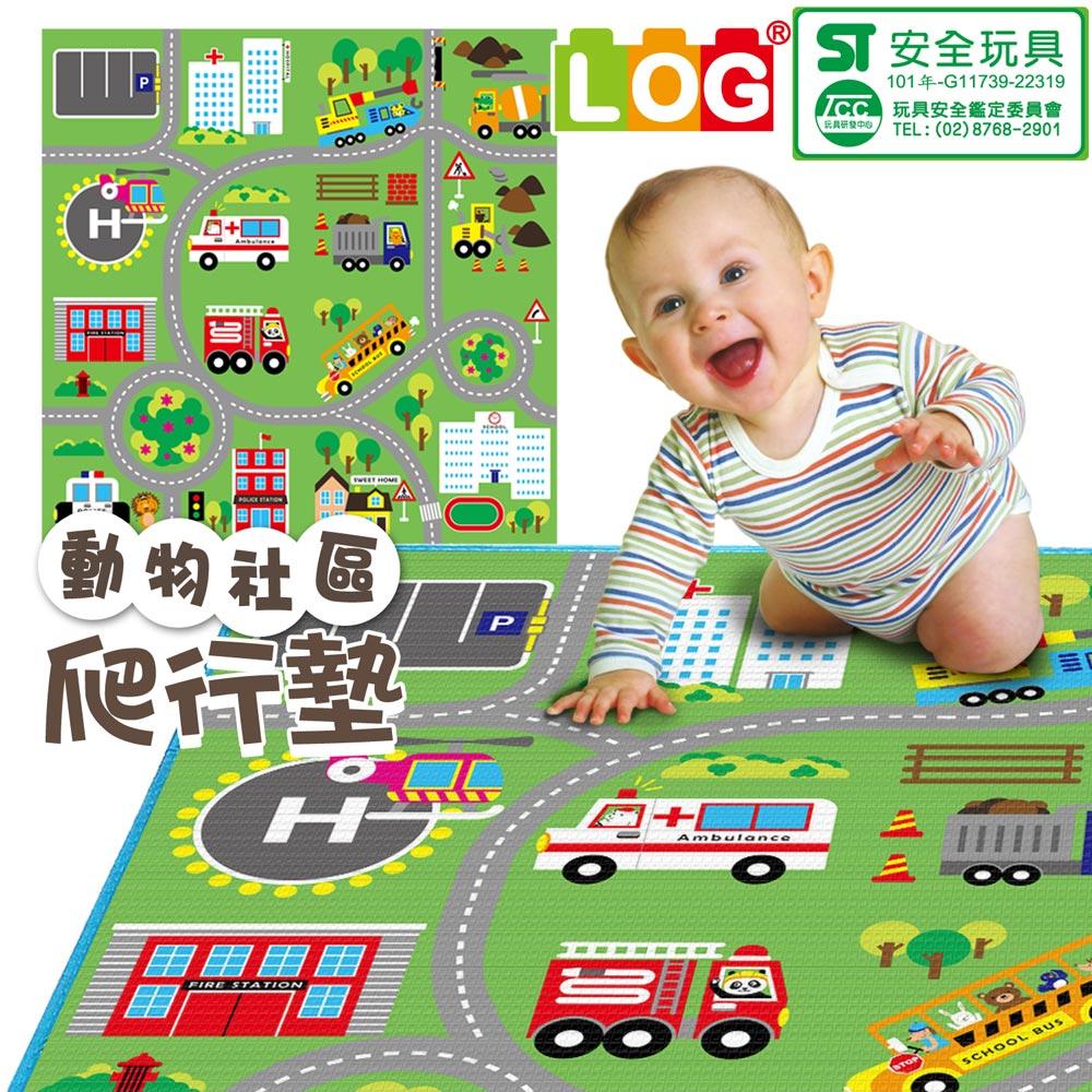 【LOG 樂格】環保幼兒遊戲爬行墊2CM -動物社區雙面街道(120x180cm) (買就送-樂格 玩具地墊潔菌液250ml,價值299)