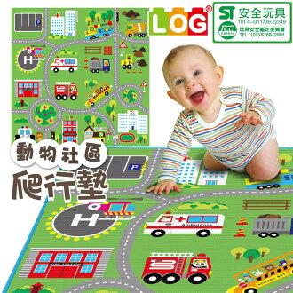 【LOG 樂格】環保幼兒遊戲爬行墊2CM -動物社區雙面街道(120x180cm) ~環保安全無毒