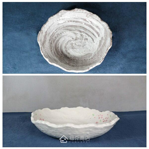 日本陶瓷 萬古燒 漩渦 中-陶缽 灰 或 吉野櫻 中-陶碗 米白 手工器皿陶器 水果盤燒烤盤