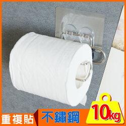 無痕貼/置物架/衛生紙架 peachylife金屬面不鏽鋼捲筒衛生紙架 MIT台灣製 完美主義【C0100】