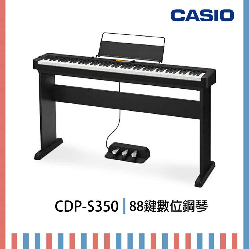 【非凡樂器】CASIO CDP-S350 /88鍵數位鋼琴/公司貨保固/黑色