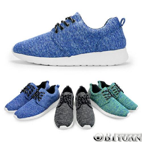 情侶款慢跑鞋~QRP75~OBI YUAN彩色編織紋綁帶舒適 休閒鞋 共3色