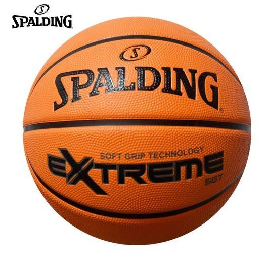 【登瑞體育】SPALDING SGT深溝柔軟膠7號籃球_SPA83191