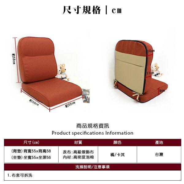 坐墊 椅墊 木椅墊 《可拆洗-素雅L型沙發實木椅墊》-台客嚴選 7