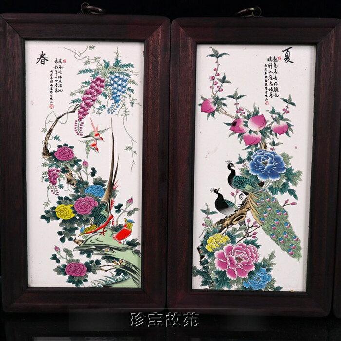 新品瓷板畫景德鎮仿古做舊實木粉彩春夏秋冬圖陶瓷畫掛屏壁畫