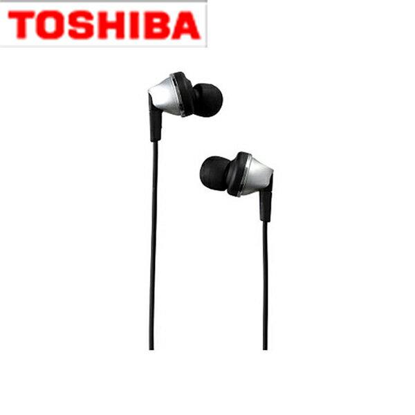 『TOSHIBA』☆東芝 高音質耳塞式耳機 RZE-D50 (銀色-S) **免運費**