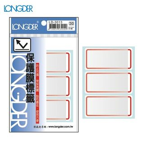 辦公小物嚴選~(量販50包)龍德保護膜標籤LD-3013(紅框)34×73mm(30張包)