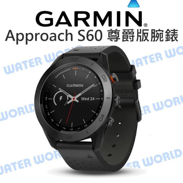 【中壢NOVA-水世界】GARMIN Approach S60 尊爵版 中文高爾夫 GPS 智慧腕錶 公司貨