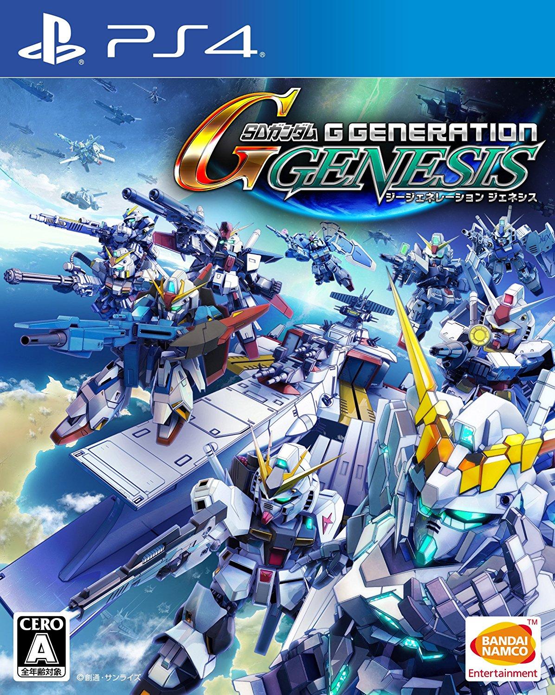 現貨供應中 亞洲中文版  [輔導級] PS4 SD 鋼彈 G 世代 創世