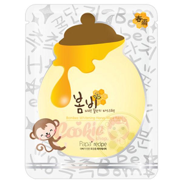 韓國Paparecipe春雨蜜罐嫩白面膜(盒裝10片入)【庫奇小舖】