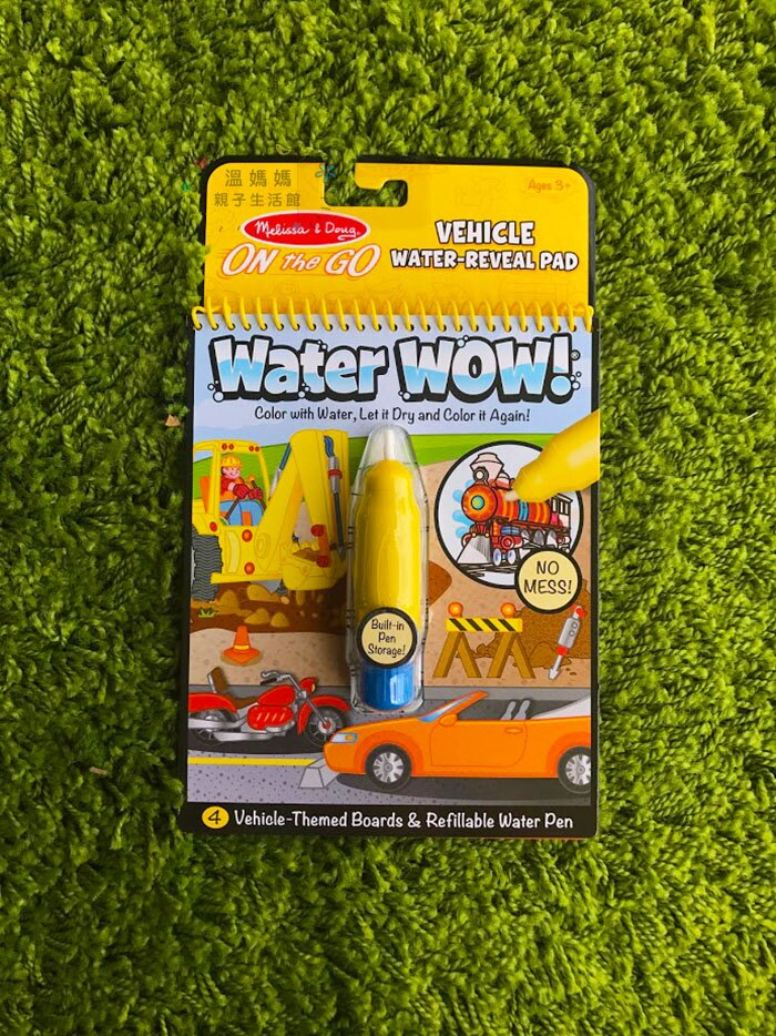 《★代購★美國瑪莉莎Melissa & Doug》Water WoW 神奇水畫冊 - 交通工具 美國代購 平行輸入 溫媽媽