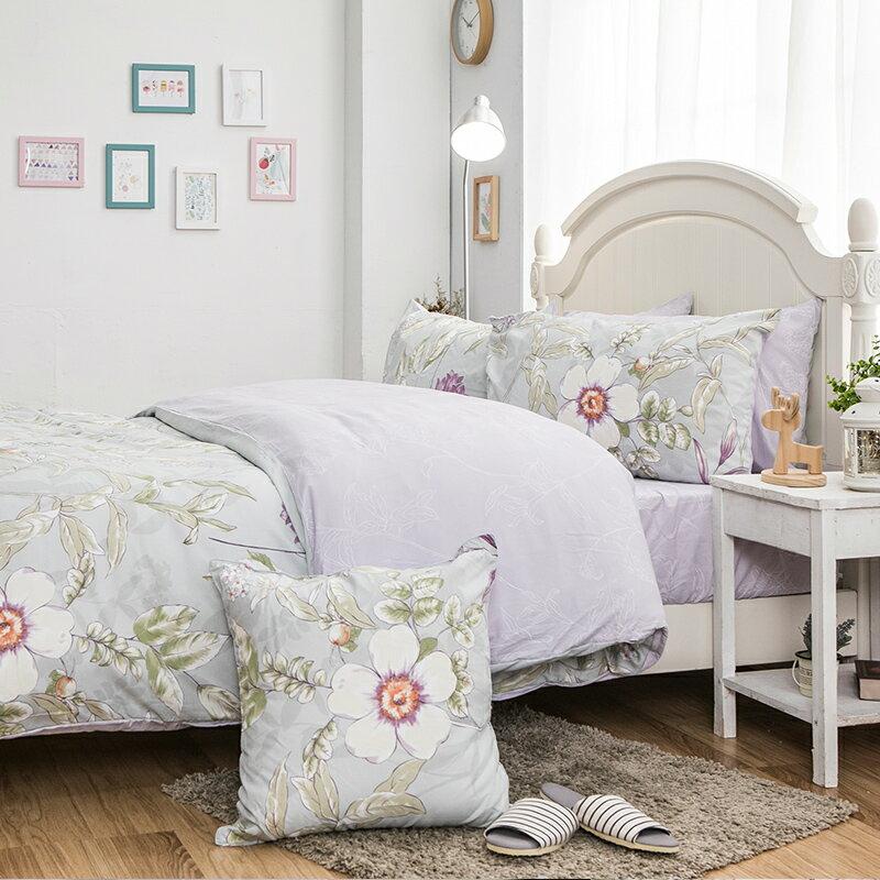 床包被套組 / 雙人加大【紫戀恬靜】科技天絲,含兩件枕套,戀家小舖