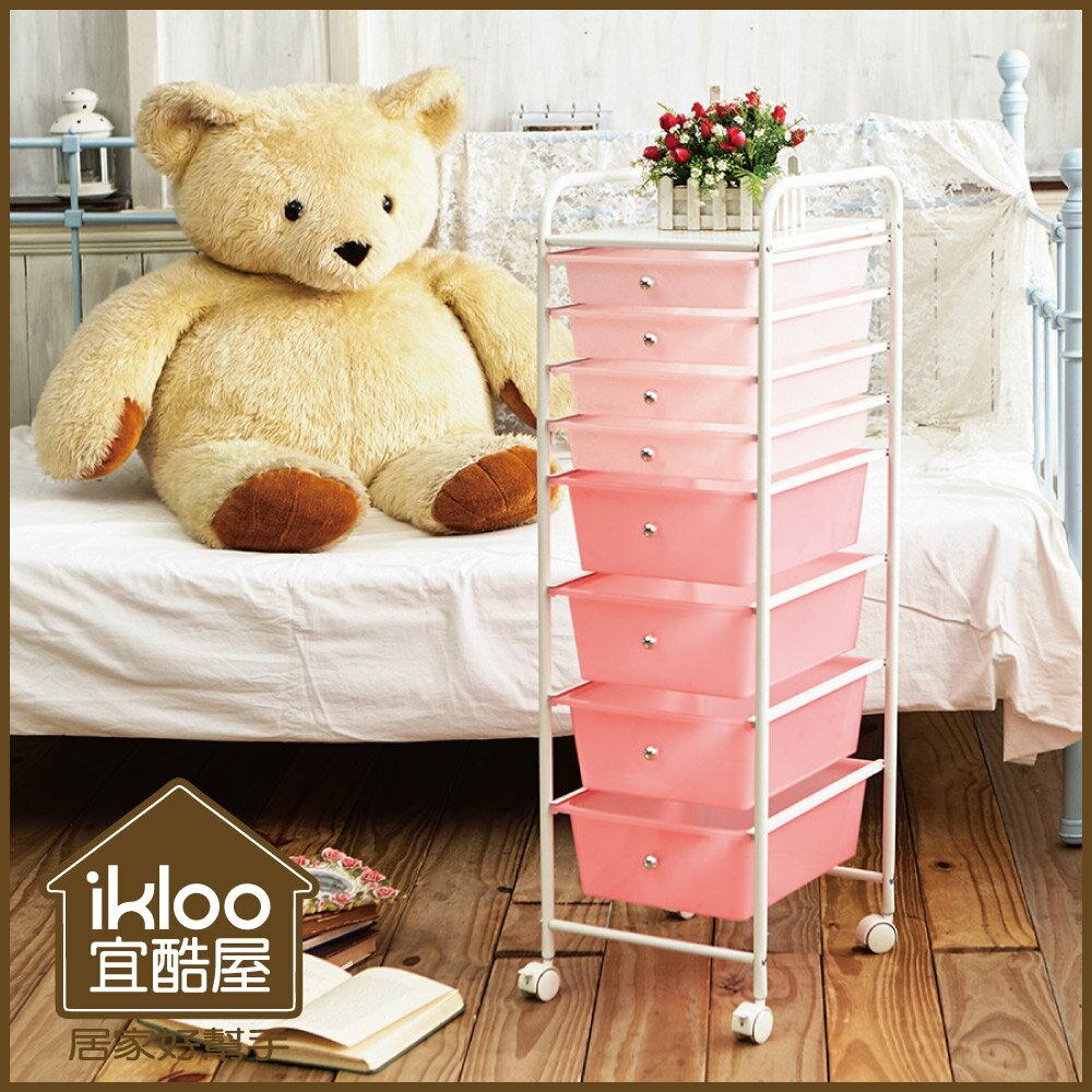 【ikloo】可移式4大4小粉漾抽屜收納箱(加大款) - 限時優惠好康折扣